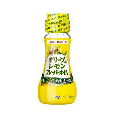 AJINOMOTOオリーブ&レモンフレーバーオイル