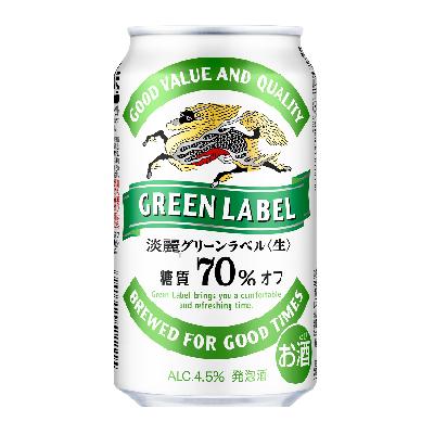 キリンビール 淡麗グリーンラベル